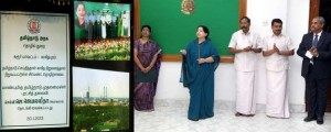 Jayalalitha-inaugurates-the-Cement-Manufacturing-Unit-of-TNPL-through-Video-Conferencing